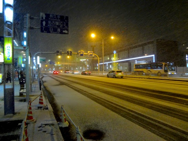 「名古屋初雪の時間」の画像検索結果
