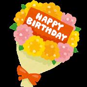 「Happy Birthday」のカードが入った花束のイラスト