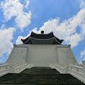 中正紀念堂,台北〈著作権フリー無料画像〉Free Stock Photos
