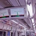 地下鉄,中吊り液晶モニター,ソウル〈著作権フリー無料画像〉Free Stock Photos