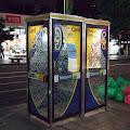 電話ボックス,NZ〈著作権フリー無料画像〉Free Stock Photos