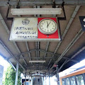 駅ホーム掛時計,看板,津軽鉄道〈著作権フリー無料画像〉Free Stock Photos