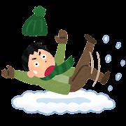 雪で転ぶ人のイラスト