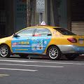 タクシー,台北,台湾〈著作権フリー無料画像〉Free Stock Photos