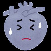 不健康な心臓のキャラクター