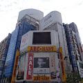 新宿通りビル〈著作権フリー無料画像〉Free Stock Photos