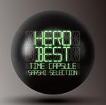 「BEST」-タイムカプセル-