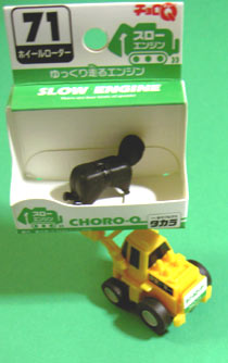 STD71 Wheel loader