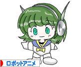 にほんブログ村 アニメブログ ロボットアニメへ