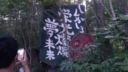 20180826doikokai008