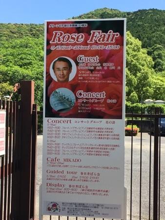 RoseFair01