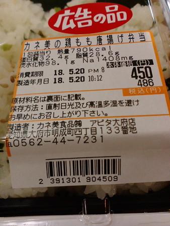 KanemiApitaObu01