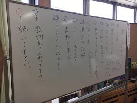 TsubameNoIe180702