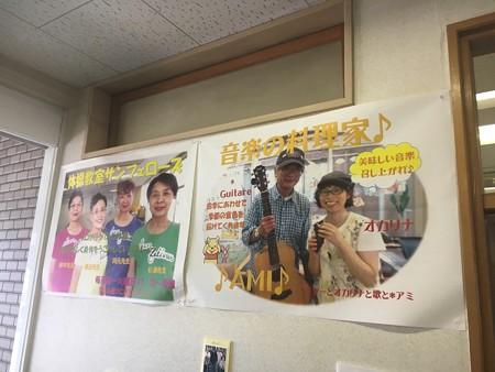 ケアハウスきぬうら20190907