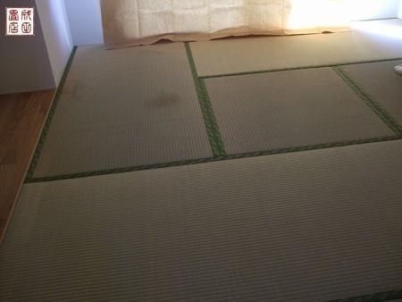 久喜青葉A-106-02