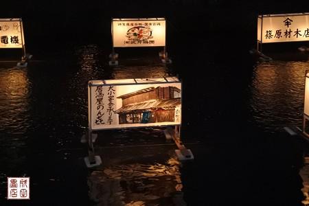 古利根川流灯まつり14