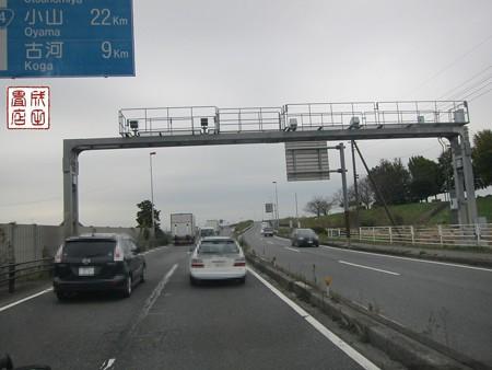 加須市北川辺01
