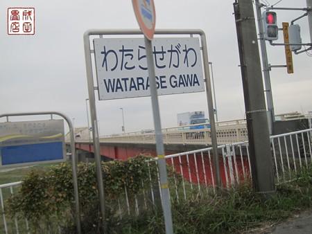 加須市北川辺06