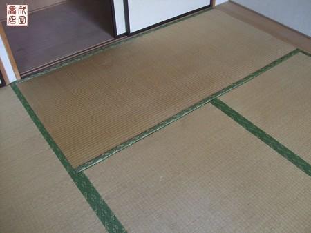 杉戸とねり2-805-04