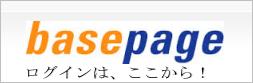 banner_6G_02