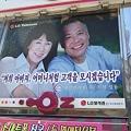 2010_0904_DSCF1897