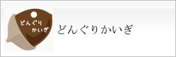 banner_6G_03