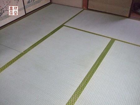 新畳の入れ替え04