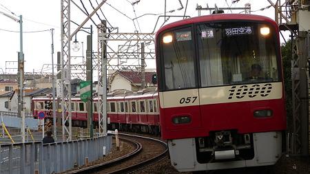 京急線直通 羽田空港行き