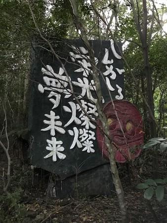 20180826doikokai009