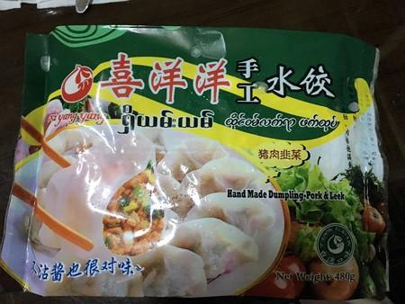 喜羊羊の餃子と豆板醤とキッコーマン (6)