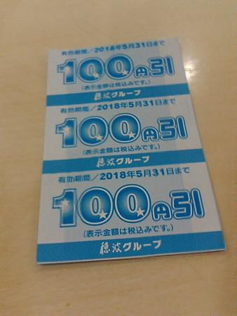 TentenApitaKozoji02