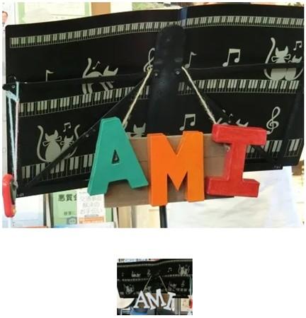 AMIにぎわいランチコンサート20190906