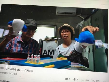 AMI-REN20200729「笑顔になれる商店街」をライブ配信01