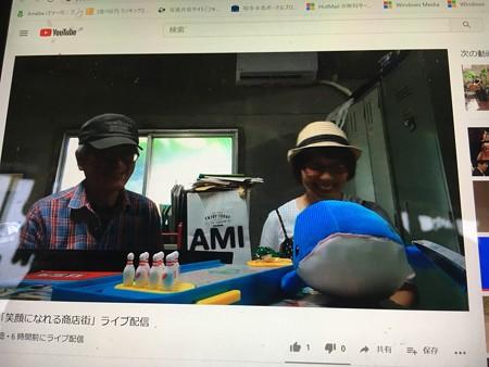 AMI-REN20200729「笑顔になれる商店街」をライブ配信03