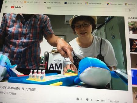 AMI-REN20200729「笑顔になれる商店街」をライブ配信04