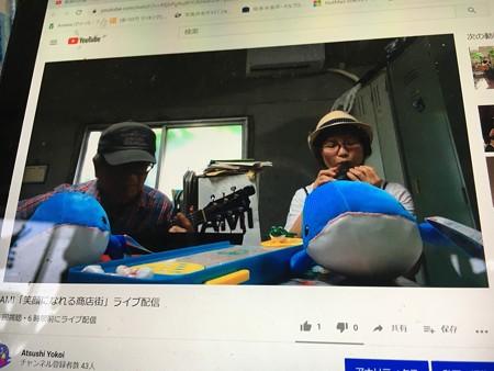 AMI-REN20200729「笑顔になれる商店街」をライブ配信08