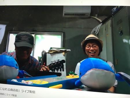 AMI-REN20200729「笑顔になれる商店街」をライブ配信11