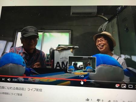 AMI-REN20200729「笑顔になれる商店街」をライブ配信13