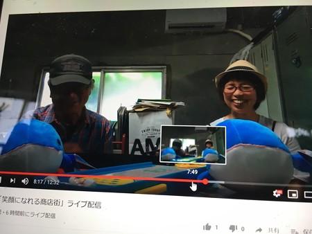 AMI-REN20200729「笑顔になれる商店街」をライブ配信14