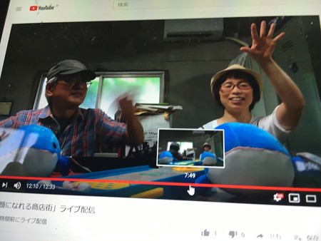 AMI-REN20200729「笑顔になれる商店街」をライブ配信18