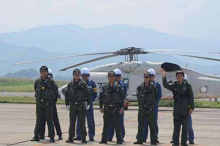 第24航空隊の新しいスコードロン...