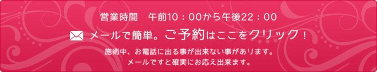banner_bottom_01 10月のお得なキャンペーン |