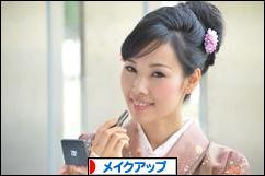 にほんブログ村 美容ブログ メイクアップへ