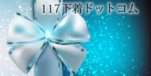 Baidu IME_2016-12-28_4-1-30