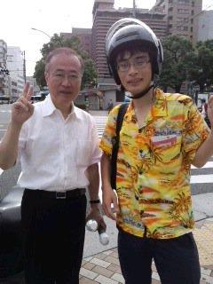 おはようございます。劇場に入る前に、四条大宮で演説中の有田芳生候補の応援に行って来ました。#笑の内閣 ファンの皆様、ヘイトスピーチと戦ってツレウヨにも来てくれた #比例代表は有田芳生へ