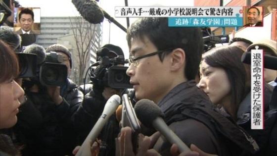 マイクとカメラを向けられる一人の男性。【炎上】フジテレビが捏造報道。森友学園が追い出したのは保護者ではなくスパイとして潜入した左翼演出家