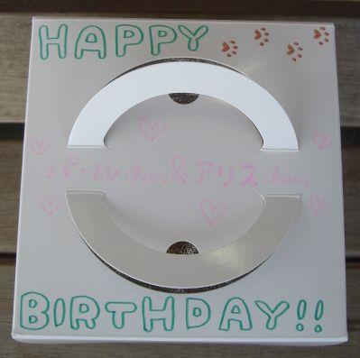 誕生ケーキ5