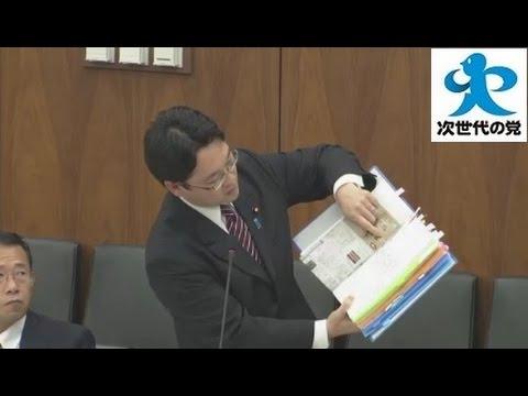 【反日教育をする外国人教職員について】田沼隆志(次世代の党)