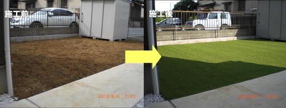 リアル人工芝の施工費無料キャンペーン実施中です。
