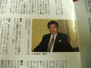 kaihoushi5mini.jpg
